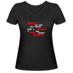 Женская футболка с V-образным вырезом Друг не той, що тягне тебе з шинку - FatLine