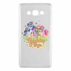 Чохол для Samsung A7 2015 Дружба це чудо - FatLine