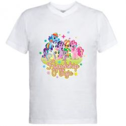Чоловічі футболки з V-подібним вирізом Дружба це чудо - FatLine