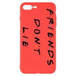 Чохол для iPhone 7 Plus Друзі не брешуть Дуже дивні справи