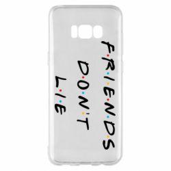 Чохол для Samsung S8+ Друзі не брешуть Дуже дивні справи