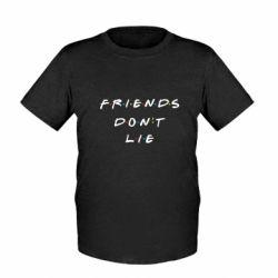 Дитяча футболка Друзі не брешуть Дуже дивні справи