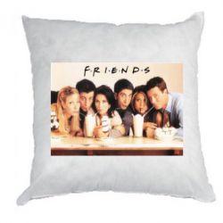 Подушка Друзья в сборе