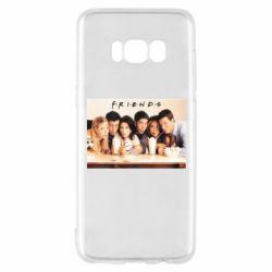 Чехол для Samsung S8 Друзья в сборе