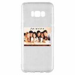 Чехол для Samsung S8+ Друзья в сборе