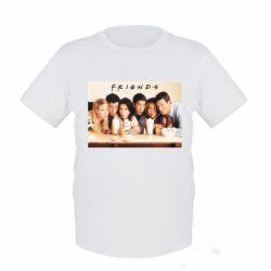 Детская футболка Друзья в сборе