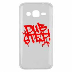 Чехол для Samsung J2 2015 Dub Step Граффити
