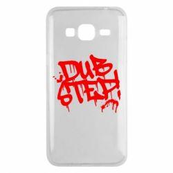 Чехол для Samsung J3 2016 Dub Step Граффити