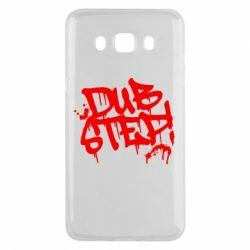 Чехол для Samsung J5 2016 Dub Step Граффити