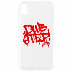 Чехол для iPhone XR Dub Step Граффити