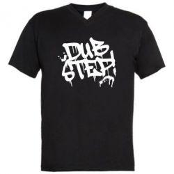 Мужская футболка  с V-образным вырезом Dub Step Граффити - FatLine