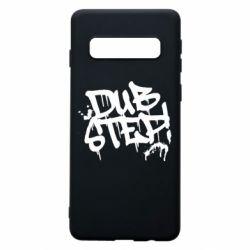 Чехол для Samsung S10 Dub Step Граффити