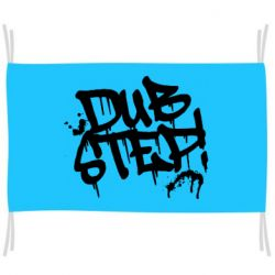 Флаг Dub Step Граффити