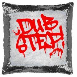 Подушка-хамелеон Dub Step Графіті