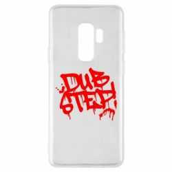 Чехол для Samsung S9+ Dub Step Граффити