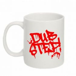 Кружка 320ml Dub Step Граффити