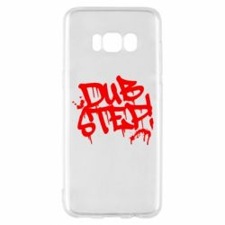 Чехол для Samsung S8 Dub Step Граффити