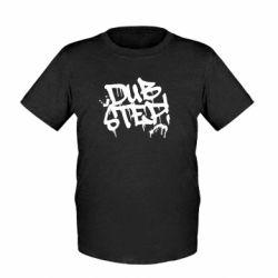 Детская футболка Dub Step Граффити - FatLine