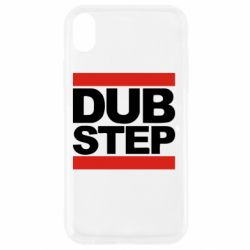 Чехол для iPhone XR Dub Step - FatLine