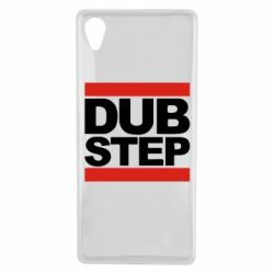 Чехол для Sony Xperia X Dub Step - FatLine