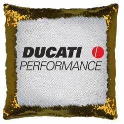 Подушка-хамелеон Ducati Perfomance