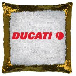Подушка-хамелеон Ducati