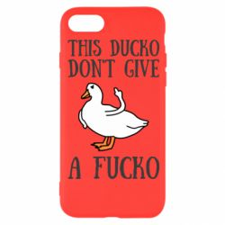 Чехол для iPhone 8 DUCK