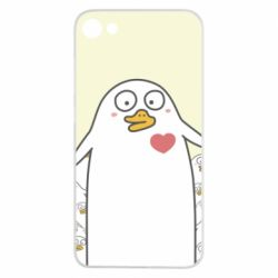 Чехол для Meizu U10 Ducklings - FatLine