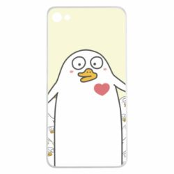 Чехол для Meizu U20 Ducklings - FatLine