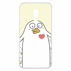 Чехол для Meizu 16 Ducklings - FatLine