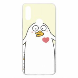 Чехол для Xiaomi Redmi 7 Ducklings - FatLine