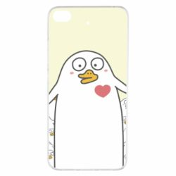 Чехол для Xiaomi Mi 5s Ducklings - FatLine