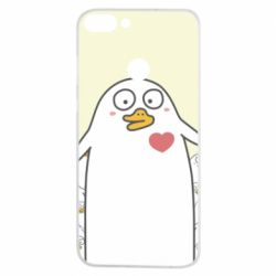 Чехол для Huawei P Smart Ducklings - FatLine
