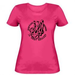 Женская футболка Душу й тіло ми положим за свою свободу!