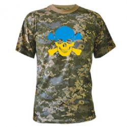 Камуфляжная футболка Двокольоровий череп - FatLine