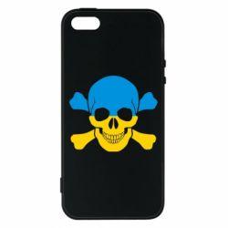 Чехол для iPhone5/5S/SE Двокольоровий череп - FatLine