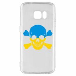 Чехол для Samsung S7 Двокольоровий череп - FatLine