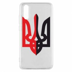 Чехол для Huawei P20 Двокольоровий герб України - FatLine