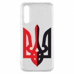 Чехол для Huawei P20 Pro Двокольоровий герб України - FatLine