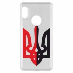 Чехол для Xiaomi Redmi Note 5 Двокольоровий герб України - FatLine