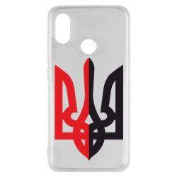 Чохол для Xiaomi Mi8 Двокольоровий герб України