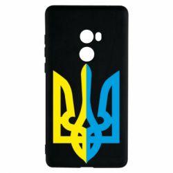 Чохол для Xiaomi Mi Mix 2 Двокольоровий герб України