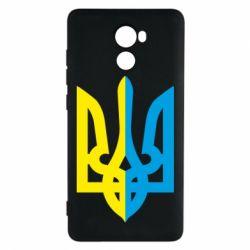 Чехол для Xiaomi Redmi 4 Двокольоровий герб України - FatLine