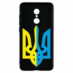 Чехол для Xiaomi Redmi 5 Двокольоровий герб України - FatLine