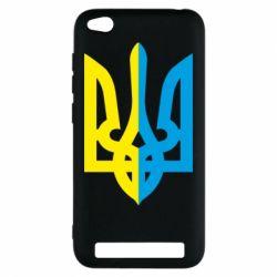 Чехол для Xiaomi Redmi 5a Двокольоровий герб України - FatLine