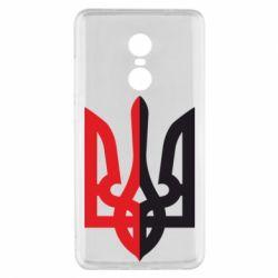 Чехол для Xiaomi Redmi Note 4x Двокольоровий герб України - FatLine