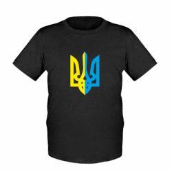 Детская футболка Двокольоровий герб України - FatLine