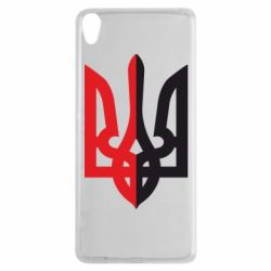 Чехол для Sony Xperia XA Двокольоровий герб України - FatLine
