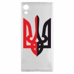 Чехол для Sony Xperia XA1 Двокольоровий герб України - FatLine
