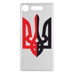 Чехол для Sony Xperia XZ1 Двокольоровий герб України - FatLine